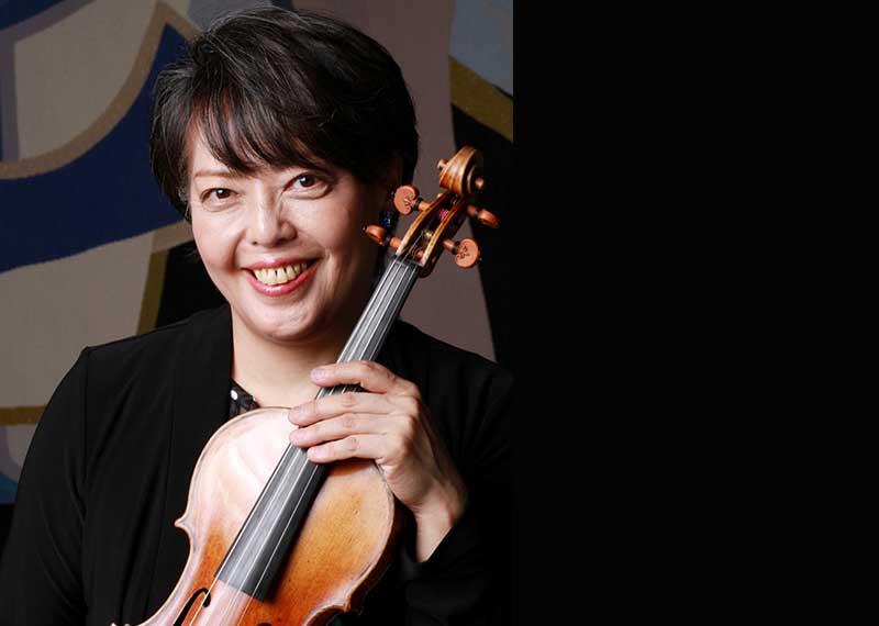 Yuzuko Horigome violoniste